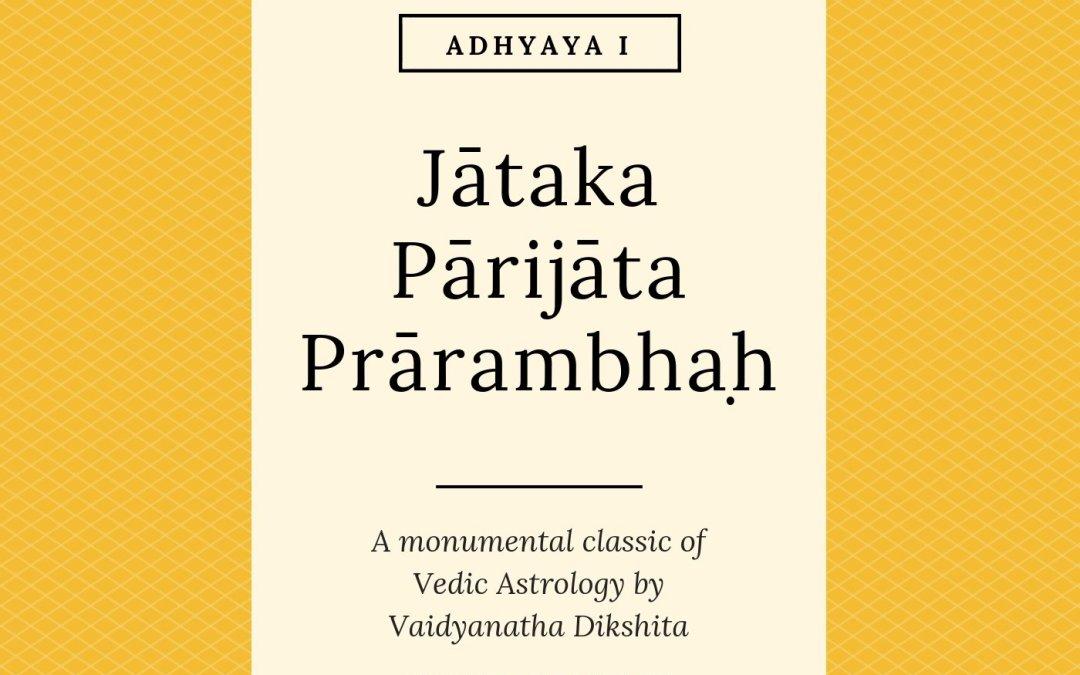 Jātaka Pārijāta Prārambhaḥ by Branka Larsen Part 1.0 – Jyotish Digest magazine