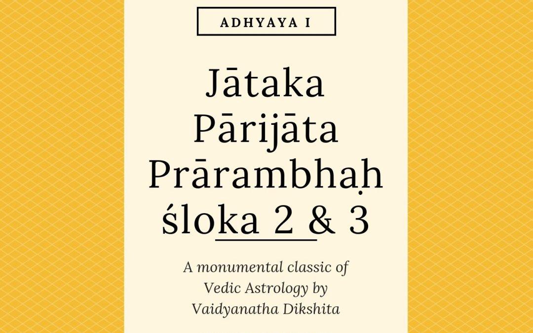 Jātaka Pārijāta Prārambhaḥ Part 1.1