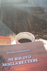 Olivera Miladinović 2