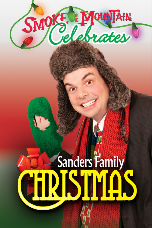 Sanders_Family_Christmas_Show_Branson_MO