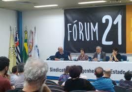 forum21maisuma