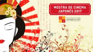 Mostra de cinema japonês 2017