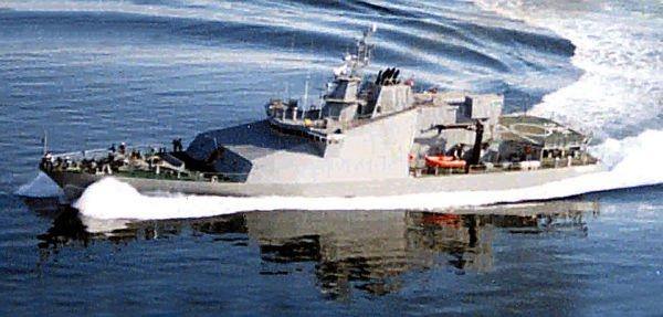 246' military patrol vessel