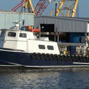 45 crew boat