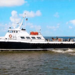 100ft Aluminium Crew Boat - 3112