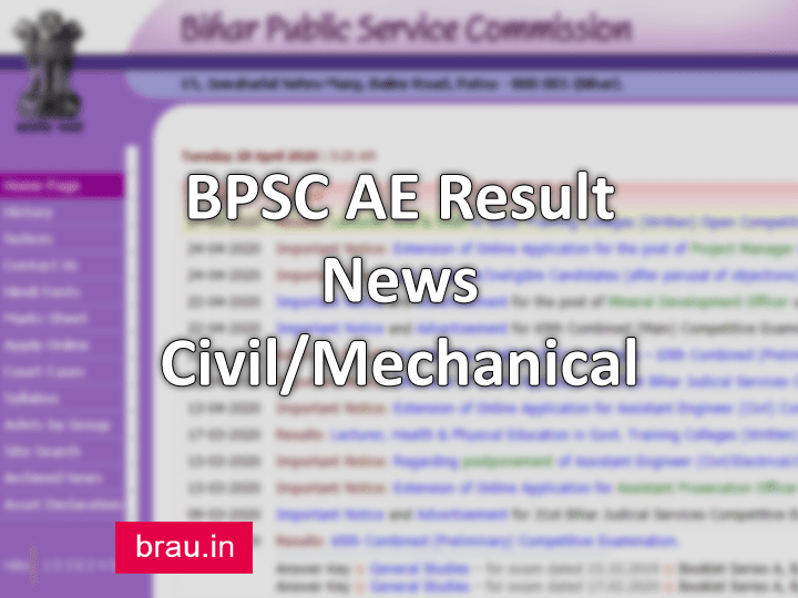 BPSC AE Result Update 2020