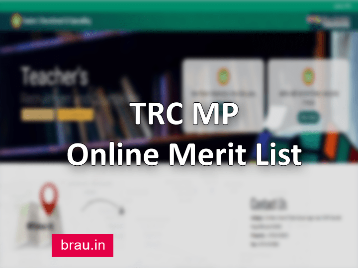 TRC MP Online Merit List 2020