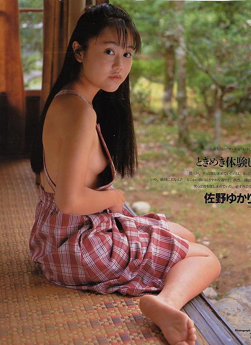 ryu kurokage nude photo shiori suwano all nude MyPornSnap.top