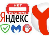 Яндексдегі жарнамалық жарнама