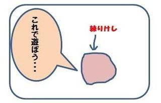 スライド22.jpg