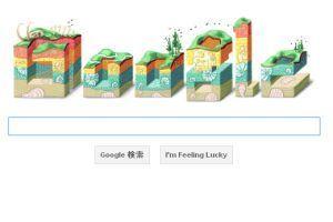 googletop20120111.jpg