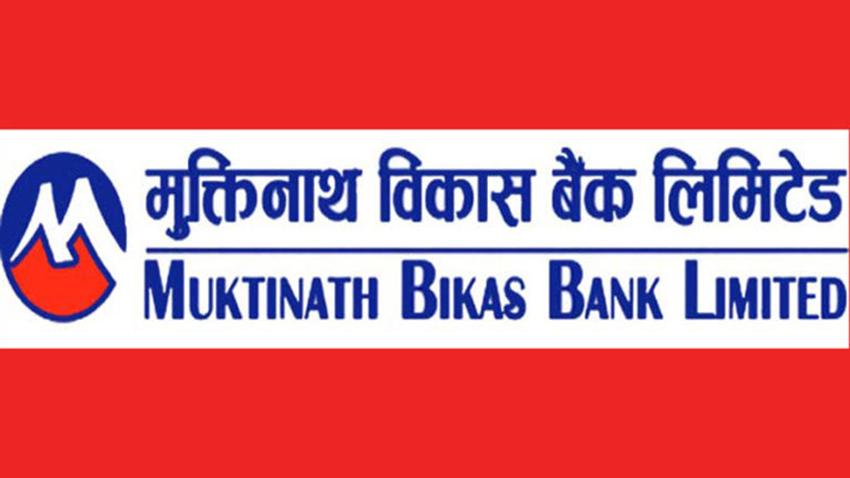 Muktinath-Development-Bank