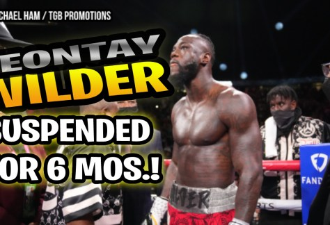 Deontay Wilder Suspended