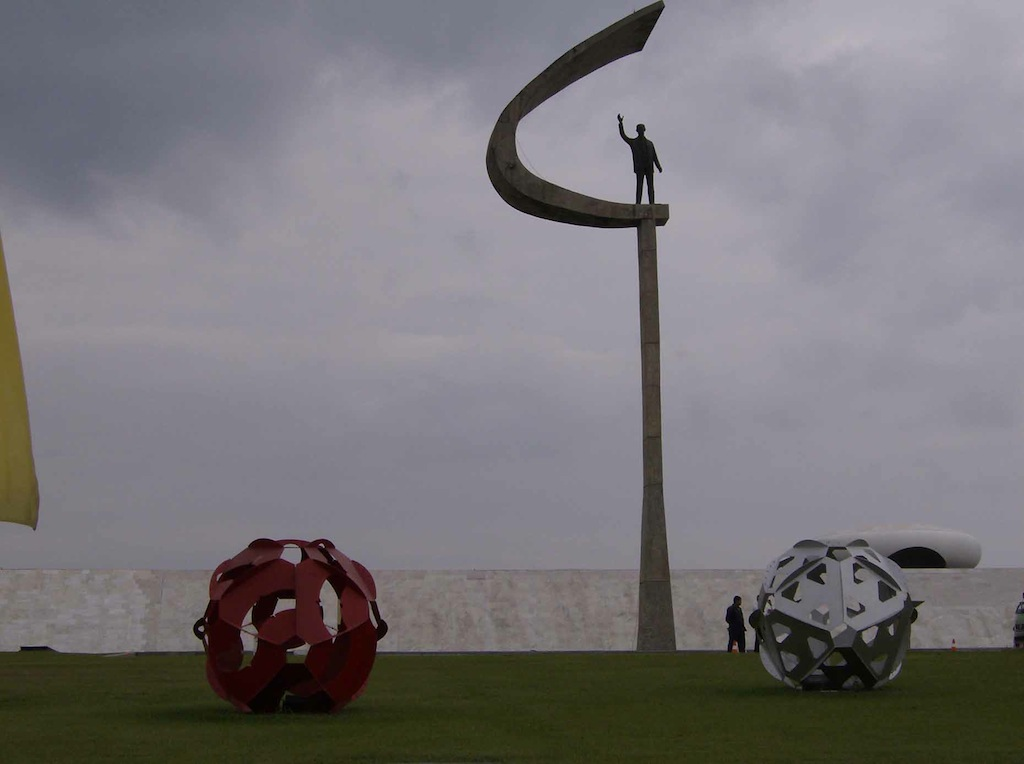 JK Memorial Brasilia Brazil by www.brazilfilms.com a film production services