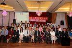 溫哥華合家歡聯誼會舉辦大會 傳承僑社服務精神