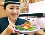怕胖 無醋飯壽司日本熱銷