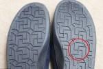 買這雙鞋讓他超不爽  原因竟是鞋底的這個符號