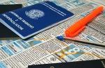 8月份巴西新增3萬5000個正式職缺
