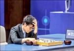 AlphaGo Zero自學圍棋 三天創棋步