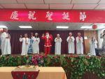 聖保羅華僑天主堂耶穌聖誕天明彌撒
