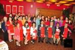 休士頓中華老人服務協會春宴 感謝志工