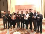 結合自然人文 台旅會溫泉美食嘉年華天津登場
