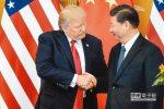 美國財長透露!陸追加1.2兆美元貿易承諾