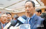郭台銘:韓國瑜取消赴廈 受到壓力