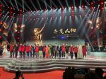 巴西華裔支黃秀莉榮獲「2018全球華人楷模年度人物獎」