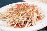 保健野菜魚腥草 生吃熟食都健康