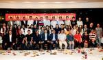 南美洲閩南同鄕聯誼總會設宴款待廈門MBA學子與巴西當地的大學畢業生
