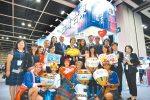 推360度玩美台東 香港國際旅展備受矚目