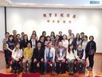巴西中文教學協會和聖保羅文教中心共同舉辦教育專題講座