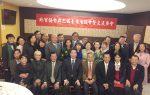 中華民國外貿協會莊碩漢副董事長巴西參訪成果豐碩