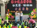 印尼雅加達臺校攜手MAHA KARYA協會 關懷社會從小做起