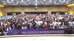 僑委會華語教學研討會 盼臺灣教學品牌行銷全球