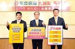 永慶房屋推實價登錄3.0 揭露至門牌