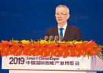 劉鶴:反對貿戰升級 歡迎美企投資