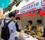首爾新村啤酒節 韓華志工宣揚台灣美食文化