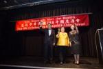駐德國代表處舉辦慶祝中華民國108年國慶酒會