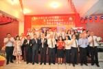 華僑協會巴拉圭分會 歡慶108雙十國慶暨華僑節