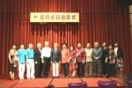 馬來西亞拉曼大學合唱團獲總統盃冠軍 國慶晚會將獻聲