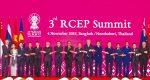 陸:RCEP簽後 台經濟發展將被邊緣化