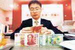 人民幣溫和貶值 明年底觸及7.23