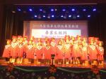 巴西聖儒華文學校舉行2019年幼教部畢業典禮