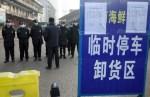 河北確診武漢肺炎患者死亡 湖北省以外首例