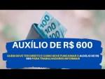 巴西國會推出救濟非正式就業人員計畫,連續三個月每人每月可領取600黑奧救濟金,作為一家之主的婦女每月可領1200黑奧