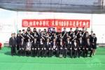 橫濱中華學院畢業典禮 勉勵學生勿忘母校優良傳統