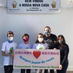巴西台灣僑社大力協助當地政府共同抗疫行動