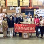 多倫多臺灣商會捐贈10萬個醫療口罩關懷24家長照老人院